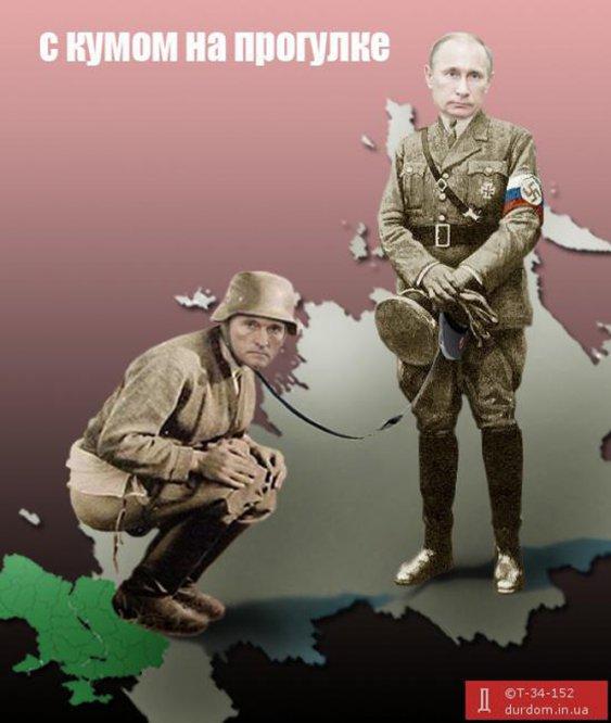 История каждого Гитлера так или иначе заканчивается 1945-ым. Так и передайте своему куму, - Жадан ответил Медведчуку - Цензор.НЕТ 8105