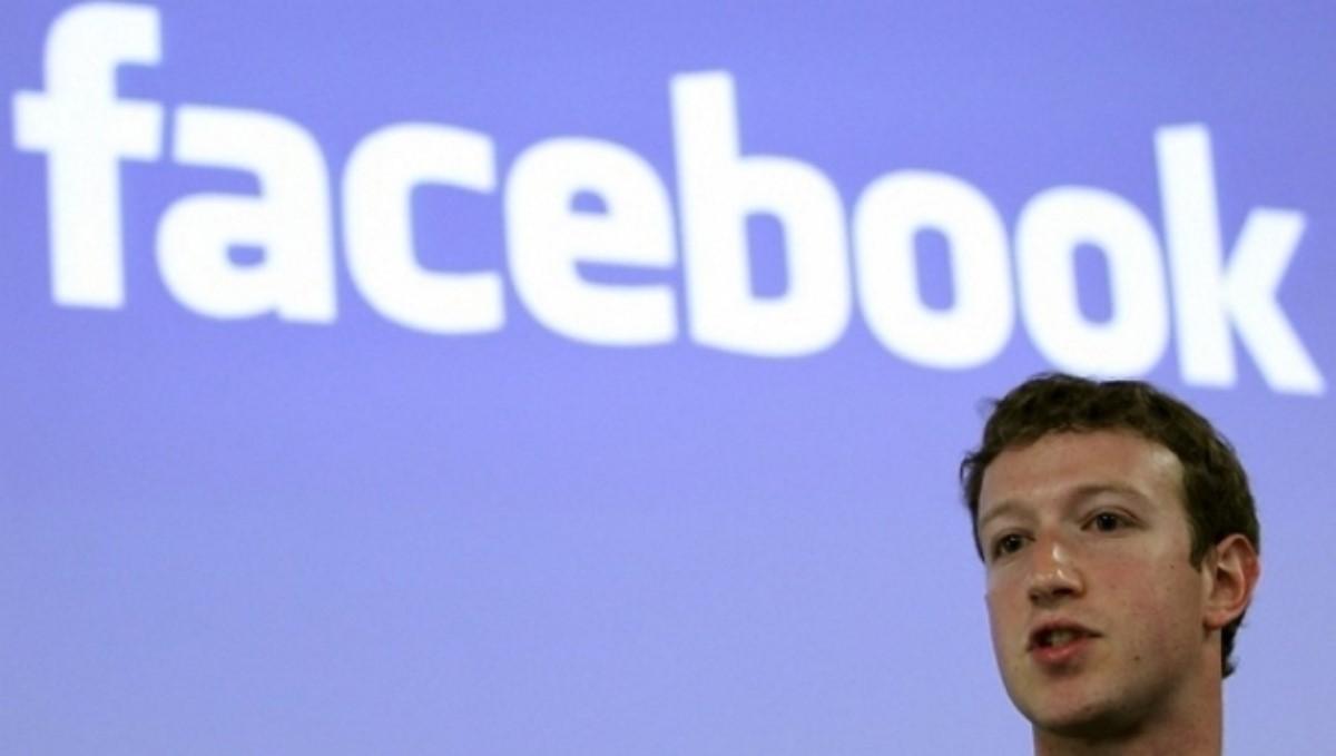 Цукерберг отреагировал на предложение Порошенко