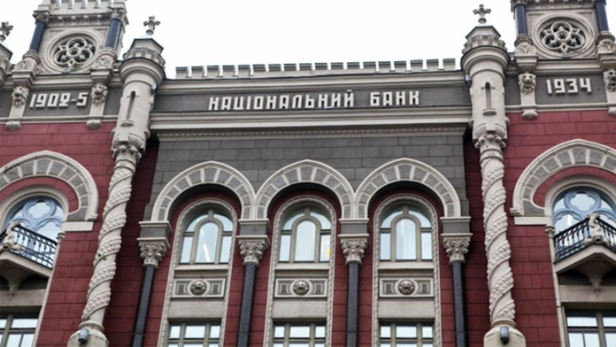 Доля иностранного капитала вбанках Украины увеличилась