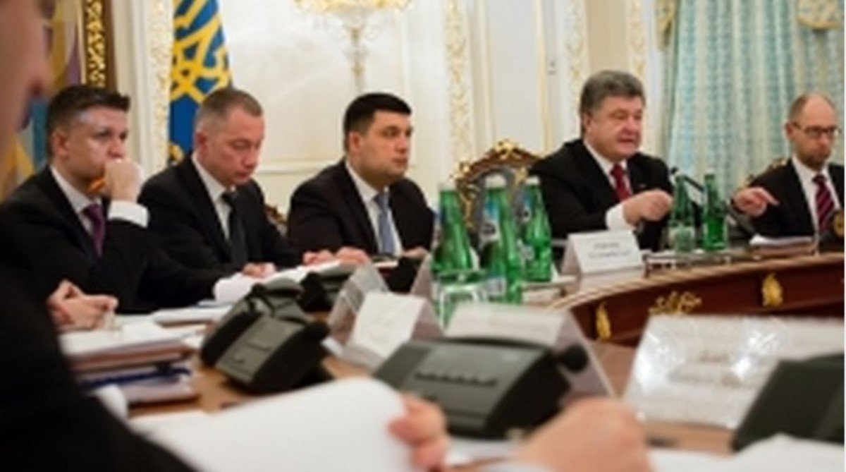 Порошенко обвинил Авакова иЯценюка вксенофобии изапретил им огорчать Саакашвили