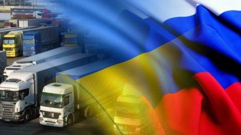 Россия остановила транзит украинских товаров в Казахстан
