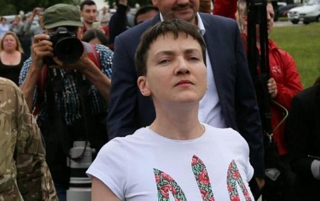 МИДРФ считает заявления столицы Украины поСавченко агрессивными инемудрыми