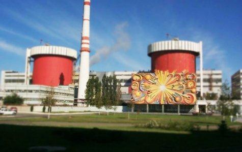 Южно-Украинская АЭС отказывается от российского ядерного топлива