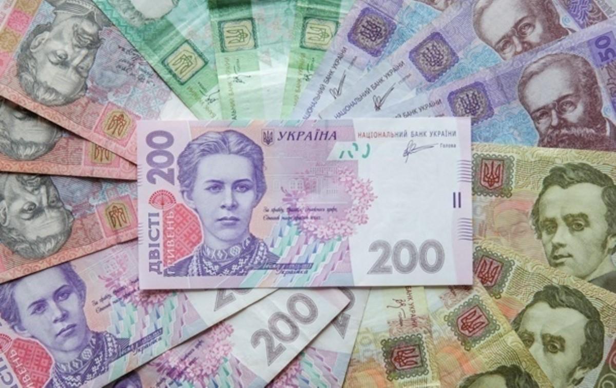 Рост экономики Украины будет постепенно ускоряться при замедлении инфляции Сегодня 09:48 75 0
