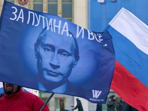 Жители России считают, чтоРФ нестоит прогибаться под антироссийские санкции