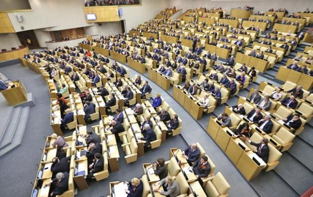 ВГосдумеРФ хотят признать Волынскую трагедию геноцидом поляков
