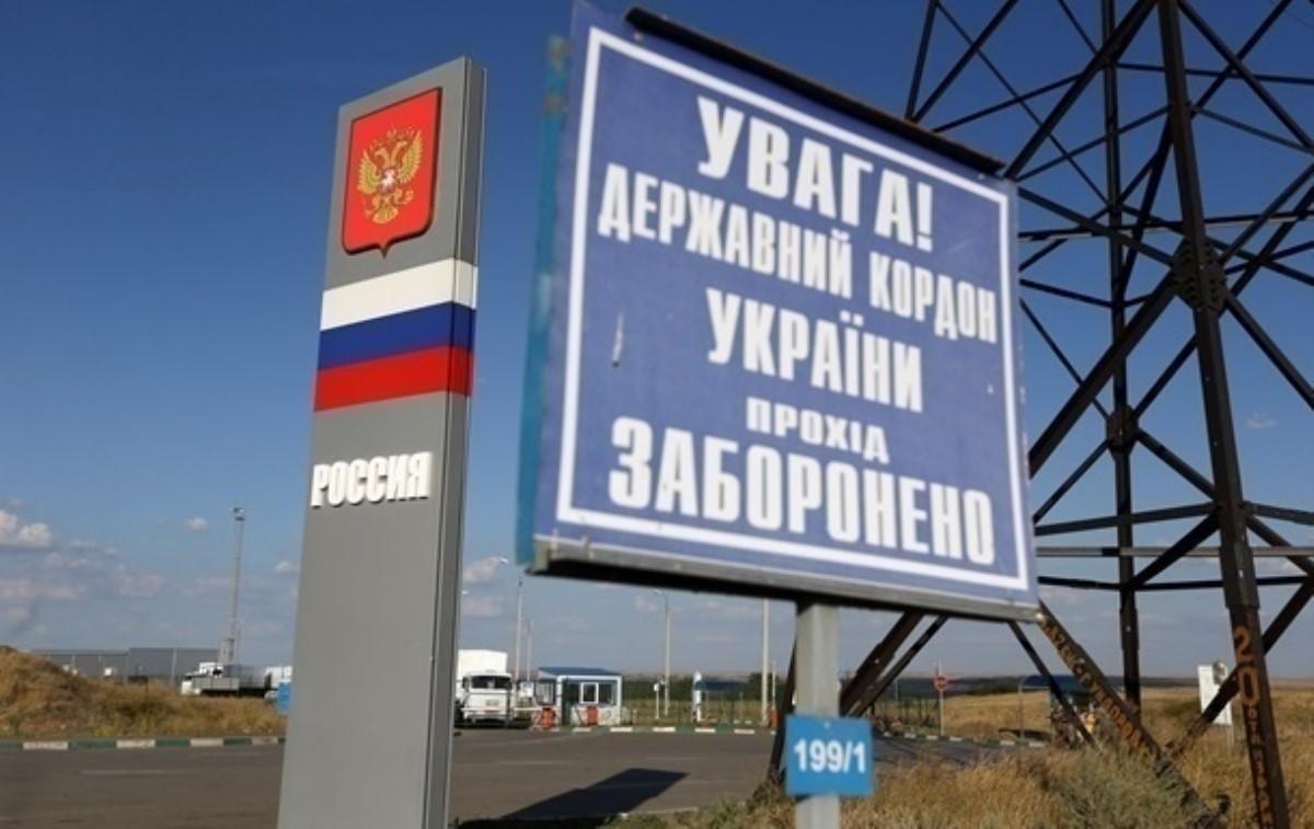 МИД РФ назвал имя 2-го подозреваемого ворганизации терактов вКрыму