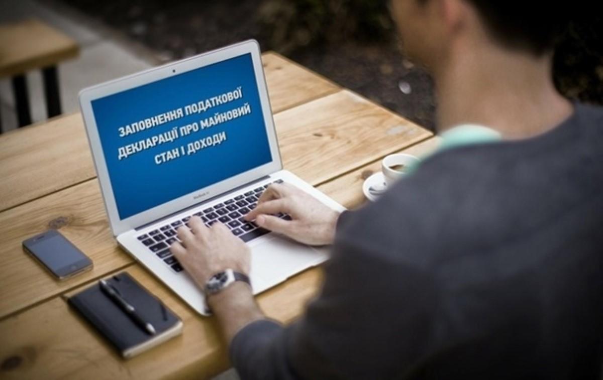 Порошенко отдал приказ доконца августа сертифицировать систему е-декларирования