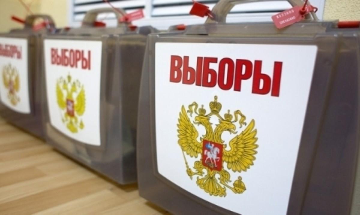 Для выборов в Государственную думу РФ вУкраинском государстве откроют 4 избирательные участка