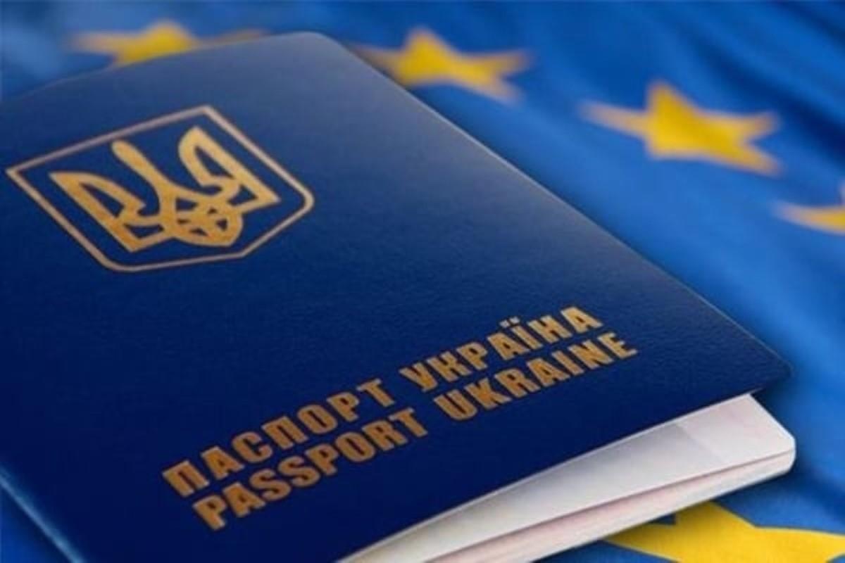 Европарламент рассмотрит доклад побезвизовому режиму для Украины 5сентября