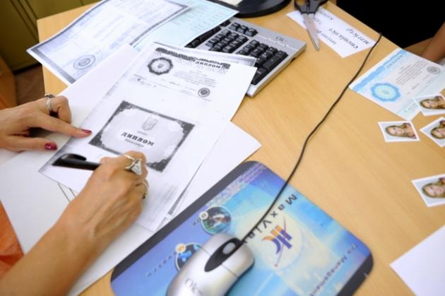 Должностные лица «ПриватБанка» овладевали 19 миллиардами рефинанса НБУ— Генеральная прокуратура