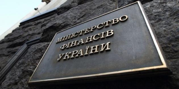 Для погашения долгов по з/п шахтерам необходимо согласование комитета Рады— министр финансов