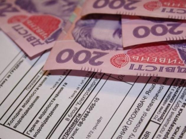 Минсоцполитики: НаУкраине растут масштабы бедности