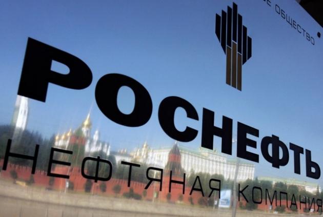 Чистая прибыль «Роснефти» поМСФО заIполугодие снизилась на45,8%
