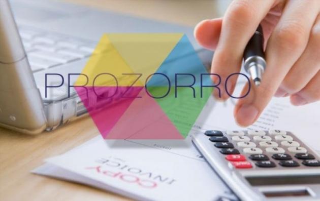 ProZorro сэкономила больше 3 млрд. грн