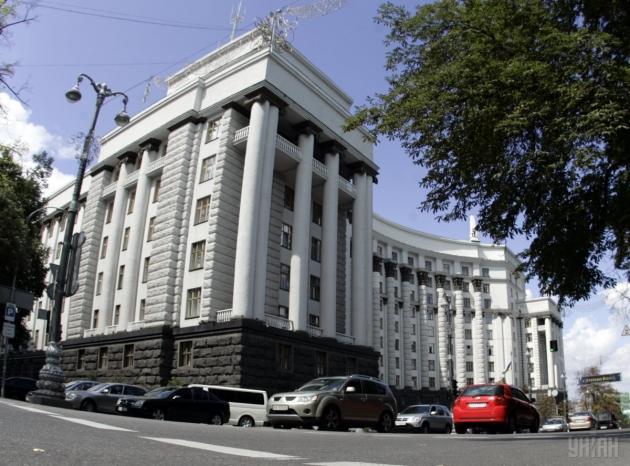ВКабмине предлагают расширить список госкомпаний, которые отправят наприватизацию