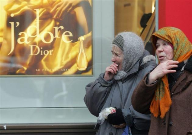 Нет среднего класса: Российскую Федерацию признали страной с«самой несправедливой» экономикой