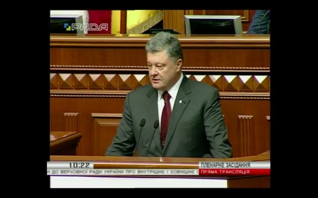 Украина получит отиностранцев вооружение на $1,5 млрд— Порошенко