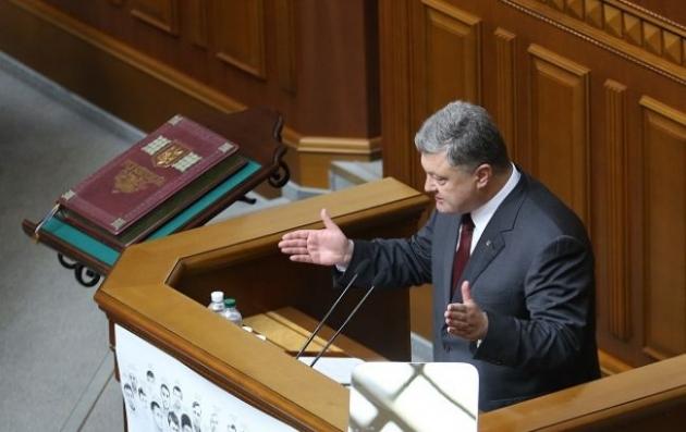 Порошенко: объявление Владимира Путина озакрытом вопросе Крыма— это его абсурд
