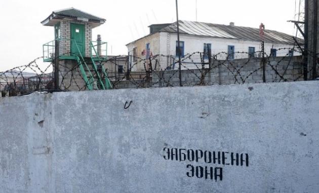 ВРгарантировала право осужденных наотбывание наказания ближе к месту проживания