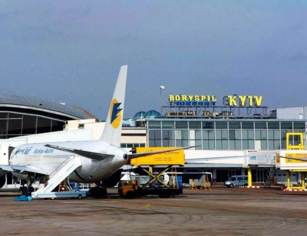 Аэропорт «Борисполь» сохранит старое название