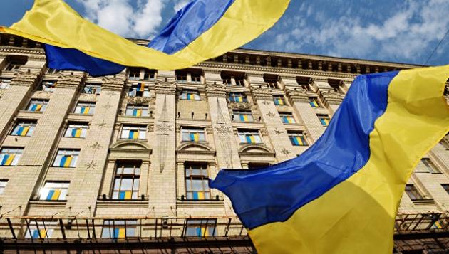 Украина заняла 135 место вмировом рейтинге финансовой свободы