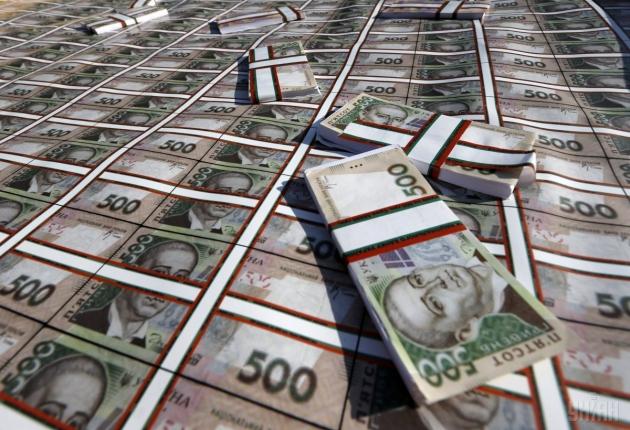 Приватизация принесла Украине 60 млн грн вместо 17 млрд.