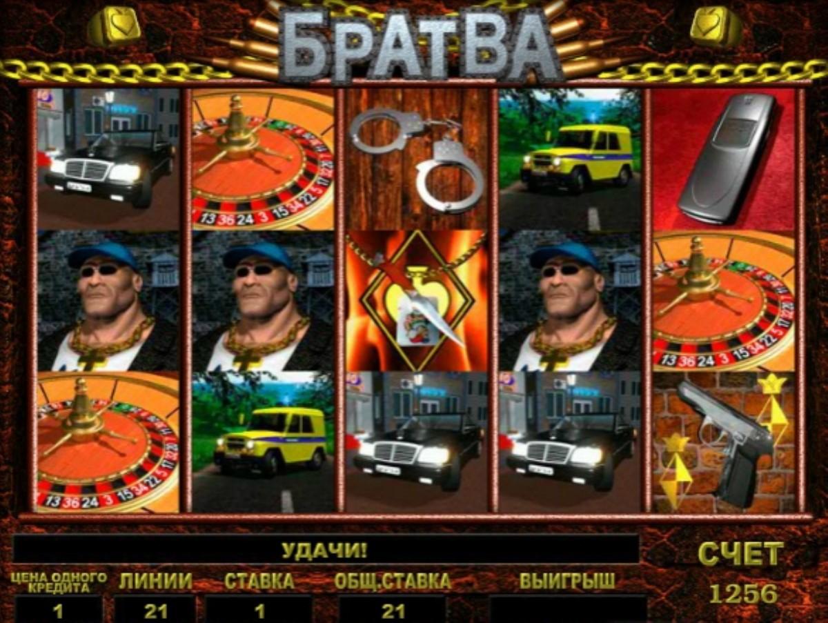Играть в игровой автомат бандит