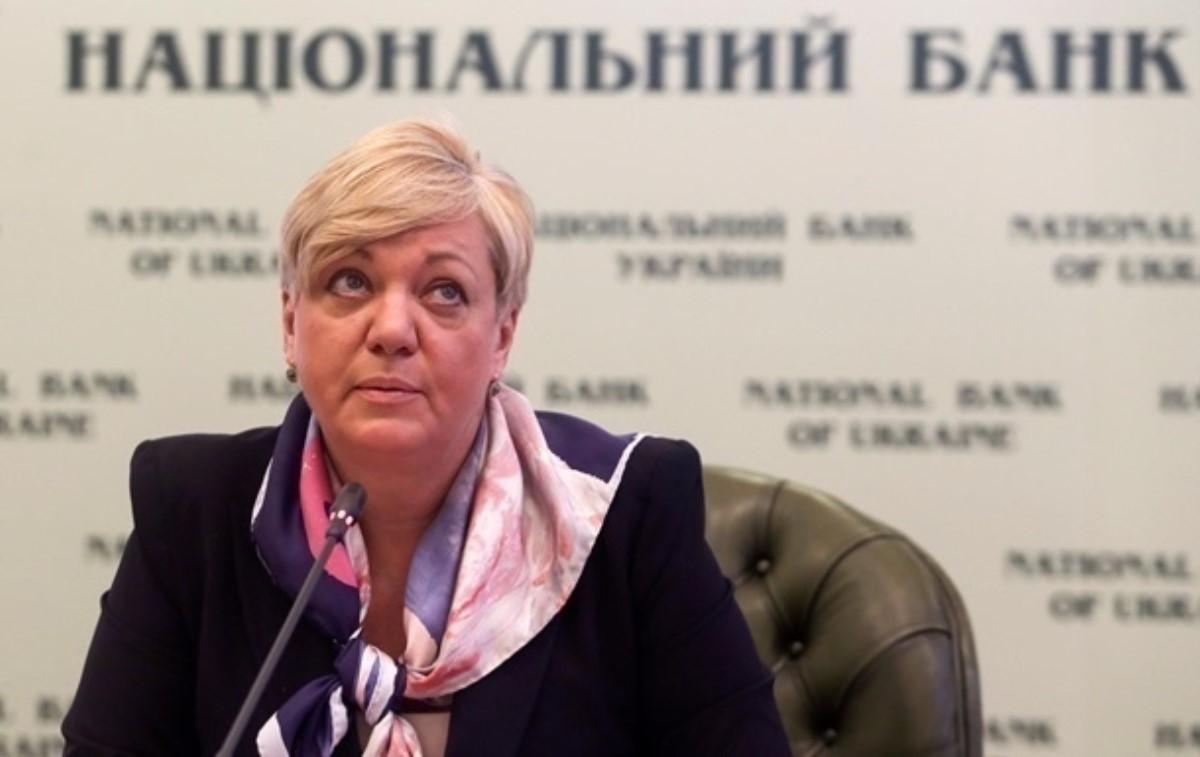 Руководитель Нацбанка Украины написала объявление обувольнении— Депутат Рады