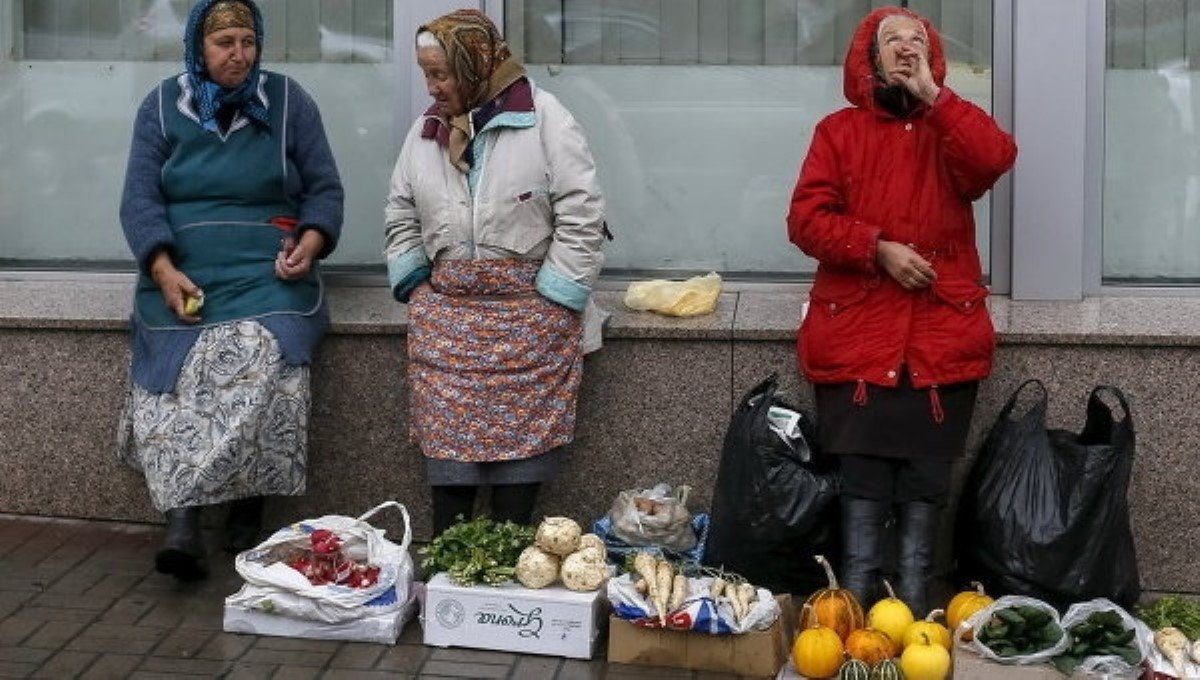 Вклады в банках ростова-на-дону для пенсионеров