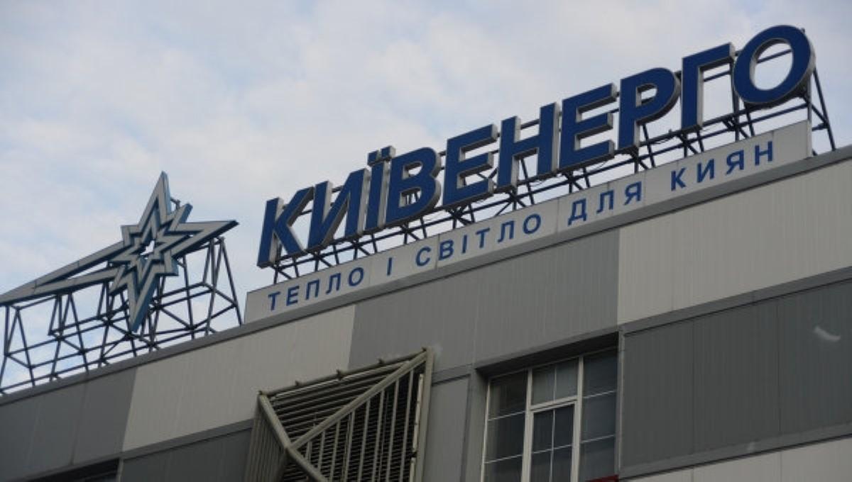 Долг украинской столицы перед Киевэнерго достиг 1 млрд грн