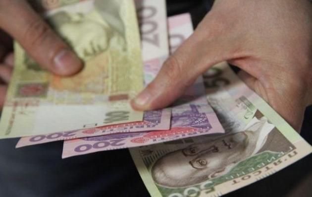 Долг населения Украины зажилкомуслуги вмарте сократился на17,3%
