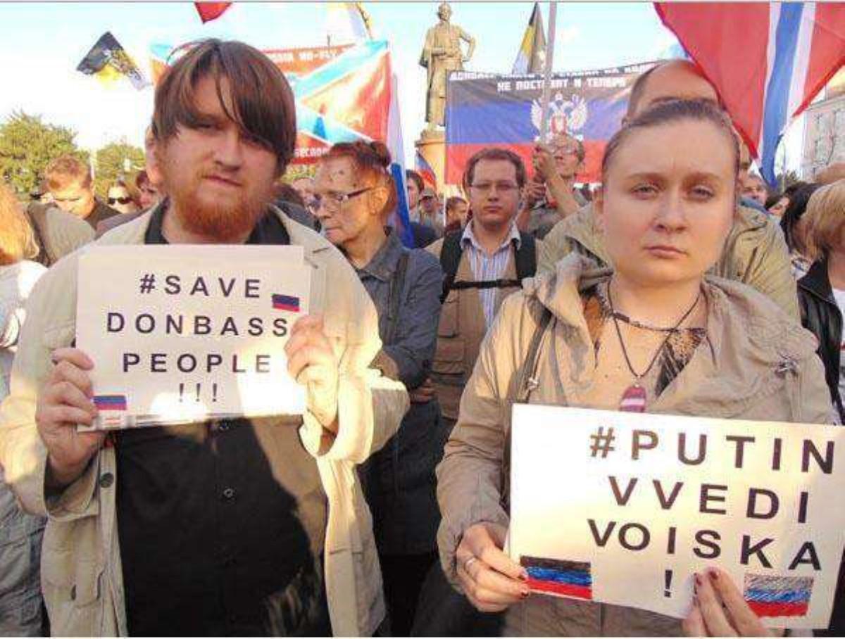 Прошлый негласный работник СБУ просил В. Путина ввести войска в Украинское государство