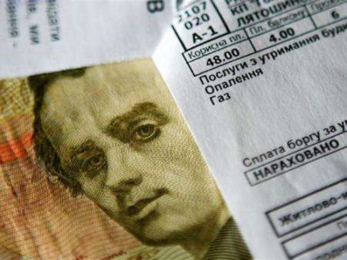 Киевляне вначале лета получат платежки закоммуналку без субсидий