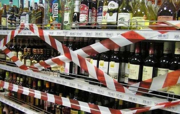 Ссегодняшнего дня спирт вКиеве можно приобрести иночью