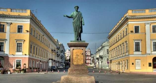 Одесский клуб «Ибица» вновь будут пикетировать из-за концерта русского рэпе ...