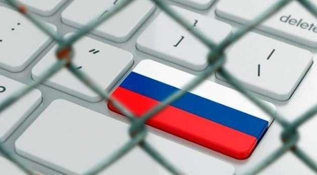 В Государственную думу внесли законодательный проект озапретеПО для обхода блокировки интернет-ресурсов