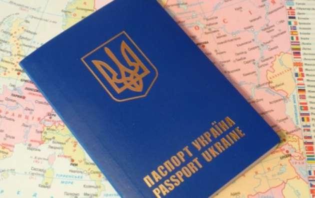Япония намерена отменить визы для украинцев— нардеп