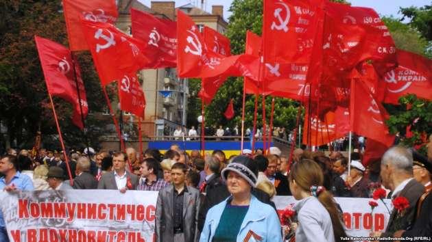Суд вДнепре запретил организацию «Союз советских офицеров»