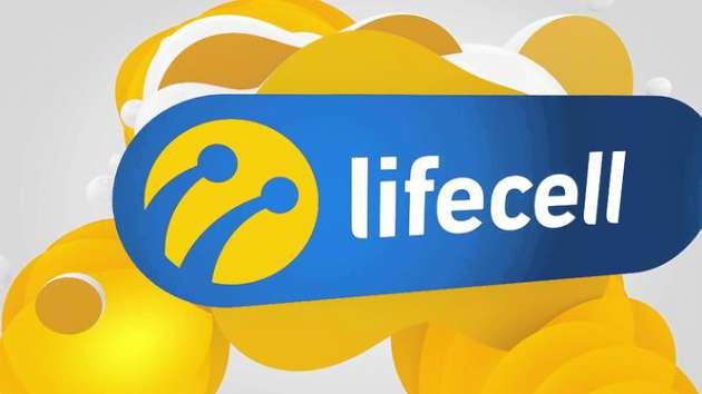 Несостоятельность Киевстара оставила абонентов без SMS насутки— lifecell