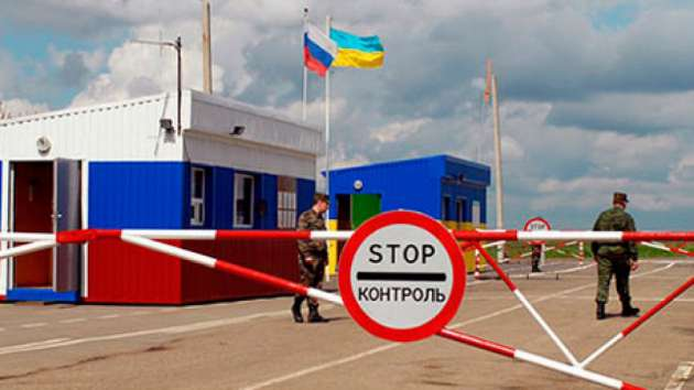 Турчинов надеется навведение виз дляРФ доканикул депутатов