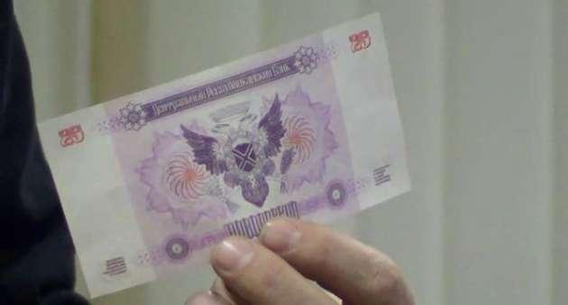 В ДНР заявили о выходе из рублевой зоны