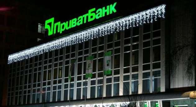Руководство  Украины направит деньги в«черную дыру» «Приватбанка»