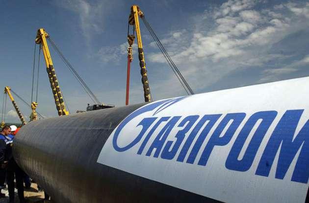 «Газпром Экспорт» заплатит вбюджет государства Украины 1,7 млн грн недоплаченных налогов