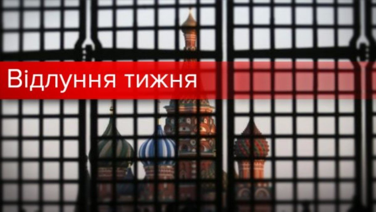 ВСовфеде поведали обответе Киеву: затронет 4 млн украинцев