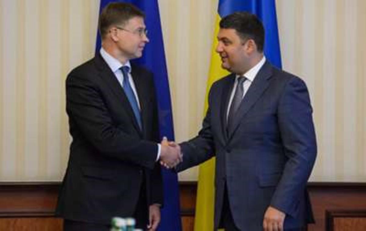 Вице-президент Еврокомиссии назвал условия для представления Украине 3-го траншаЕС