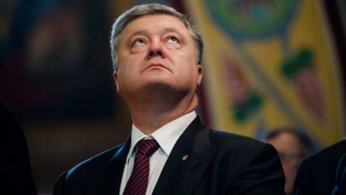 Через несколько недель будет сформирован новый Верховный суд— Порошенко