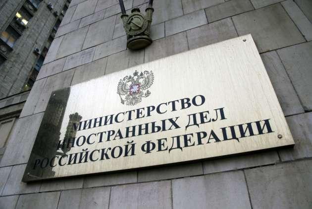 Российская Федерация иСША пока недостигли положительной динамики вотношениях— МИДРФ