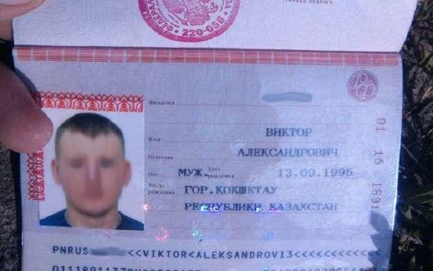 Задержанный навостоке Украины житель россии Виктор Агеев подтвердил, что является военнослужащим— контрактником