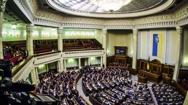 1-ый пошел: Верховная Рада сняла неприкосновенность сОлеся Довгого